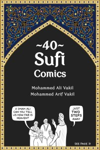 sufi-comics-cover-page